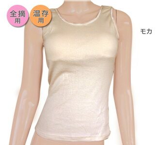 With soft Cup tank top sn943