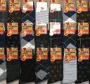 ★送料無料★メンズパイルソックス【10足セット】厚地:0114W【smtb-kd】【あす楽_土曜営業】【あす楽_日曜営業】【靴下・メンズ靴下】