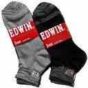 グンゼ【EDWIN/エドウィン】ショートソックス【6足セット】EWJ005【あす楽_土曜営業】【あす楽_日曜営業】【靴下/メンズ靴下】