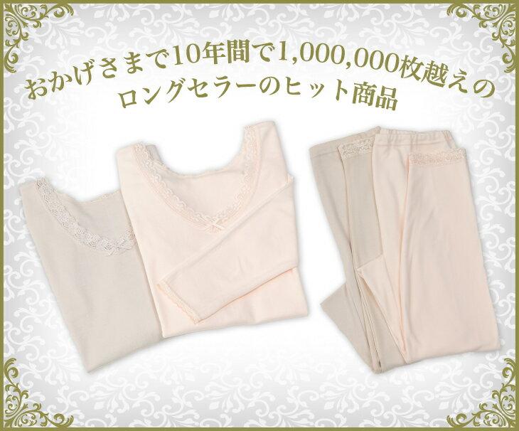抱優感スムス 9分丈ボトム 国産 日本製 下着 肌着 インナー 厚手 レディース 綿100% 日本製下着 M/L/LLサイズ