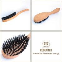 [REDECKER/レデッカー]ロングヘアー用ヘアーブラシ(猪毛)
