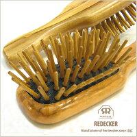 Redeckerウッドピンのヘアーブラシ