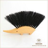 [REDECKER/レデッカー]はりねずみのテーブルブラシ(馬毛)