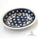 REDECKER レデッカー 陶器のソープディッシュ(石鹸皿)/ブルーパターン