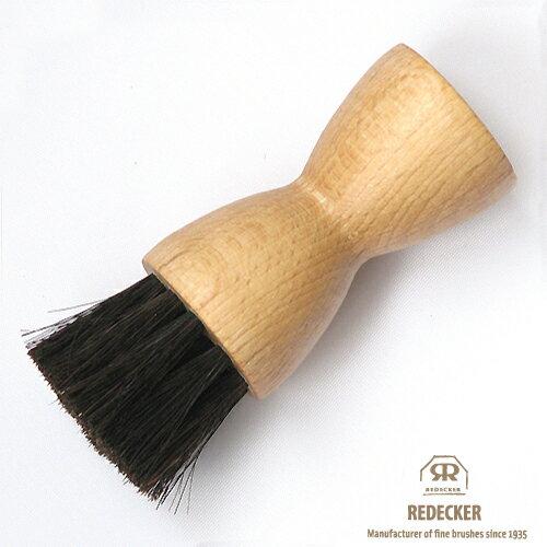 [REDECKER/レデッカー]ミニ馬毛シューズブラシ(汚れ落し/磨き用)