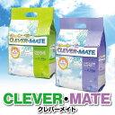 楽天イノセント楽天市場店CLEVER・MATE-6.35kg-【クレバーメイト】【猫砂】【猫】【消臭】【トイレ】【新商品】【ベントナイト】