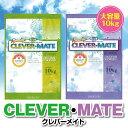 楽天イノセント楽天市場店CLEVER・MATE-10kg-【クレバーメイト】【猫砂】【猫】【消臭】【トイレ】【新商品】【ベントナイト】