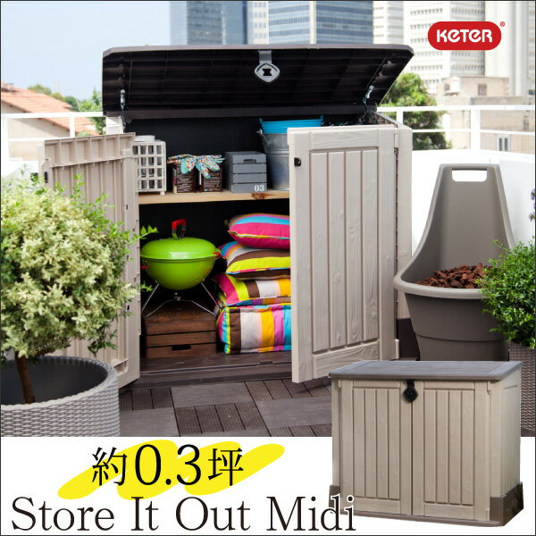 store it out midi keter diy. Black Bedroom Furniture Sets. Home Design Ideas