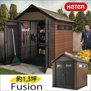 Fusion757 (フュージョン757)【KETER】【木製】【自転車】【タイヤ】【バイク】【収納庫】【倉庫】【屋外】【物置】【大型】【おしゃれ】【ケーター】【DIY】