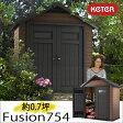 Fusion754 (フュージョン754)[KETER][木製][自転車][タイヤ][バイク][収納庫][倉庫][屋外][物置][大型][おしゃれ][ケーター][DIY]
