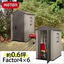 Factor4x6(ファクター4x6)【KETER】【収納庫】【倉庫】【屋外】【物置】【大型】【おしゃれ】【ケーター】【ケター】【DIY】