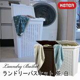ランドリーバスケット/白【KETER】【ランドリー】【洗濯かご】【洗濯カゴ】