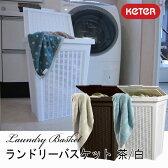 ランドリーバスケット【KETER】【ランドリー】【洗濯かご】【洗濯カゴ】【洗濯物入れ】【収納】【バスケット】【脱衣カゴ】【ラック】