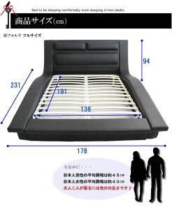 ベッド高級おしゃれブラックポケットコイルマットレス付きホテル仕様フォルテ