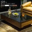【送料無料】 ガラステーブル テーブル 120 ブラックガラス センターテーブル ホワイト ブラック ブラウン ガラス製 高級 モダン ローテーブル 木製 ウォールナット