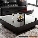 【搬入・組立設置無料サービス】ガラステーブル テーブル 正方形 センターテーブル 木製 ガラス製 高級 ウォールナット 80cm ブラウン ブラック