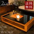 【送料無料】ガラステーブル センターテーブル テーブル ウォールナット 突板 オーク ブラックガラス 高級 ローテーブル ブラウン