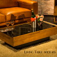 【送料無料】 ガラステーブル テーブル ローテーブル ヴィンテージ風 センターテーブル 木製 105