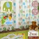 北欧の森 子供部屋カーテン 幅100cmx丈135cm 2枚...