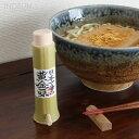 祇園味幸 日本一辛い 黄金一味 9グラム入り 竹筒入り【メール便不可】
