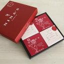 ニナス NINAS 紅茶 ティーバックセット 4箱入【あす楽対応】【メール便不可】
