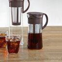ハリオ HARIO 水出しコーヒーポット ミニ 5杯専用(600ml) ブラウン