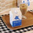プシプシーナ珈琲 カフェオレベース 500ml【あす楽対応】【メール便不可】