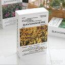 【最大1,000円OFF】フランス製ソープ サヴォニエール 石けん SAVONNIERE 黄金のカレンデュラ 100g カレンデュラとペパーミントの香り