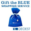 【DEOEST/デオエスト】ギフトラッピング│プレゼント 贈答用 父の日 母の日 ハロウィン クリスマス 誕生日 お祝い 贈り物