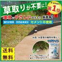 環境に優しい 固まる土【マグナイト20kg】固まる土 イ