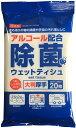 【日本製】アルコール配合 除菌ウェットティシュ20枚×10個入大判サイズ