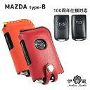マツダ Type-B ロードスター MAZDA3 MAZDA6 cx-30 cx-3 cx-5 cx-9 cx-8 roadster 革 伊の蔵レザー スマートキー キーケース ブランド メンズ レディース マツダ3 マツダ6