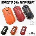 マツダ ロードスター30周年記念モデル発売記念 キーウェアジャケット MAZDA ROADSTER