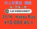 【10月中ポイント10倍&送料無料】【ギフト包装対応】LE CREUSET ル・クルーゼ 2016 LUCKY BOX Happy Bag 15WS A -百貨...