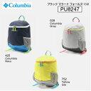 【Columbia/コロンビア】ブラックマラードフォールズ13LバックパックBlack Mallard Falls 13L Backpack【PU8247/リュック/通学/キャンプ/フェス/キッズ/登山/アウトドア/正規品】