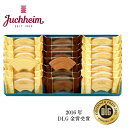 ユーハイム リーベスバウム オリジナル-チョコレート21個入り LPA-30【6月中ポイント2倍】...
