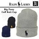 ショッピングニット帽 ニット帽 POLO RALPH LAUREN ポロ ラルフローレン ビッグポニー ニットキャップ キャップ ニット メンズ レディース