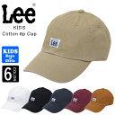 LEE リー キッズ ベースボールキャップ 帽子 キャップ 子供 ローキャップ ソフトキャ