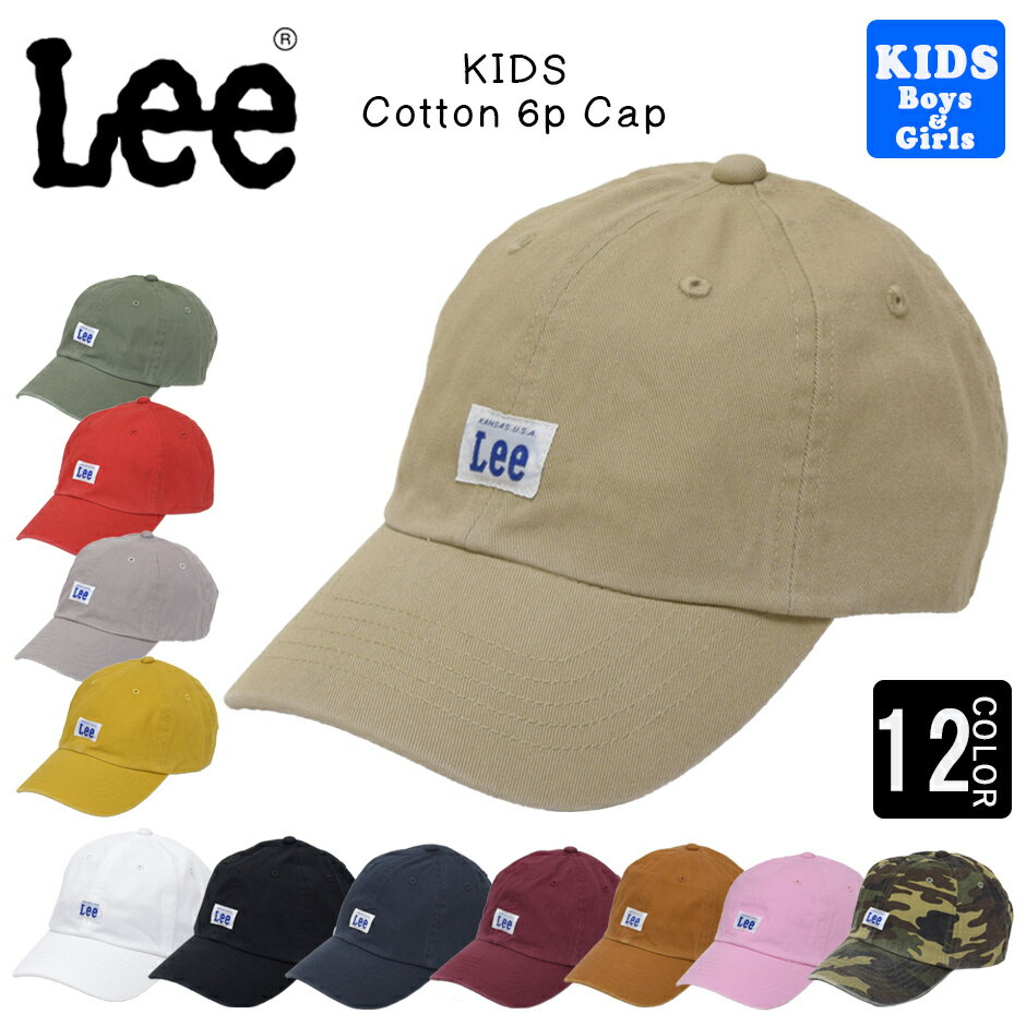 LEEリーキッズベースボールキャップ帽子キャップ子供ローキャップソフトキャップアメカジleeブランド