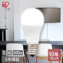 【10個セット】LED電球 E26 100W LDA12D-G-10T62P LDA12N-G-10T62P LDA12L-G-10T62P送料無料 電球 LED 電気 照明 LED照明 天井照明 照..