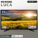 《設置対応可能》テレビ 40型 録画機能付き LT-40A420送料無料 液晶テレビ 40インチ 大...