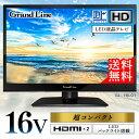 《設置対応可能》テレビ 16V型 地上デジタルハイビジョン液...