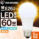 LED電球 LDA7N-G-6T4 LDA8L-G-6T4 ...