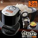 炊飯器 3合 米屋の旨み 銘柄炊き 分離式IHジャー炊飯器3...