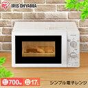 電子レンジ ターンテーブル IMB-T174-5・6送料無料...