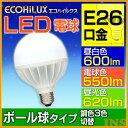 【在庫限り】LEDボール球 調色3色切替 40W LDG9-...