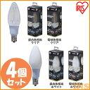 LEDフィラメント電球 4個セット LDC3N-G-E17-FC送料無料 あす楽 E17 40W相当 led 照明 ライト 電球 E17口金 一般電球 450lm 密閉型器具対応 非調光 アイリスオーヤマ 昼白色相当/クリア