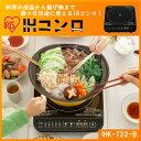 【あす楽】IHクッキングヒーター 1000W IHK-T32-B 送料無料 アイリスオーヤマ IHコ