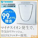 【空気清浄機】マイナスイオン発生空気清浄機 AC-D358PW WH ツインバード【D】【●2】【送料無料】
