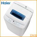 4.2Kg全自動洗濯機 JW-K42M-W全自動式 洗濯機 風乾燥 Haier 全自動式風乾燥 全自動式Haier 洗濯機風乾燥 風乾燥全自動式 Haier全自動式 風乾燥洗濯機 ハイアール 【D】【送料無料】